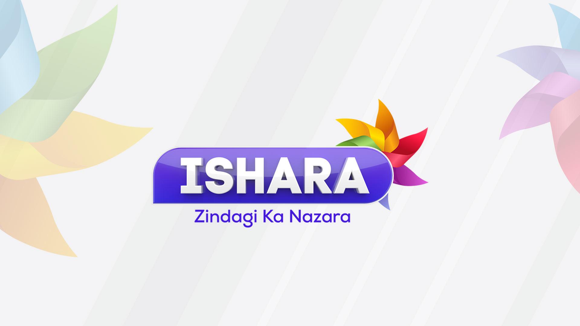 Ishara-TV-Web-Banner_Option-01.jpg